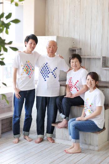 お祝い 家族写真 長寿の祝い
