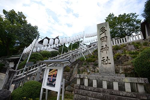 多田神社 風景 七五三詣り