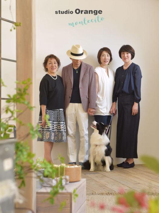 宝塚市 ペットフォト 家族写真 自然な雰囲気