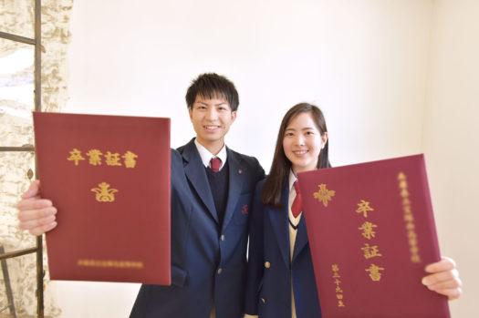 宝塚市 卒業記念