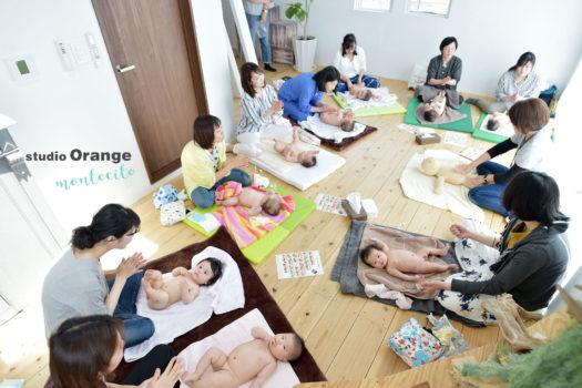 宝塚市 ベビーマッサージ教室 ベビマ教室