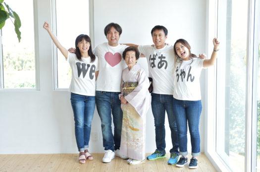 宝塚市 長寿の祝い 白寿 家族写真