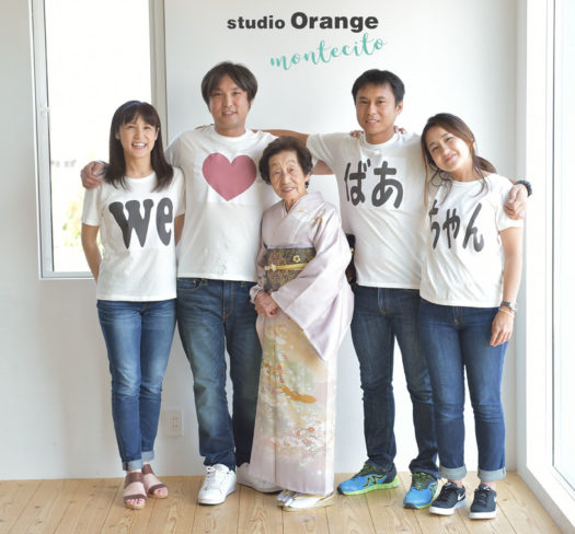 喜寿 兵庫 写真館