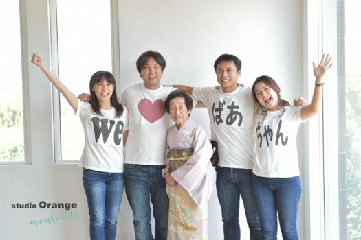 白寿 兵庫 写真館