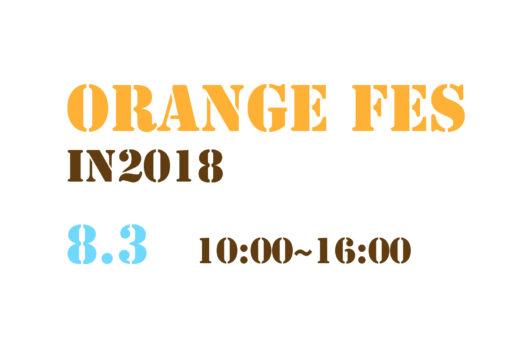宝塚市 お祭り イベント