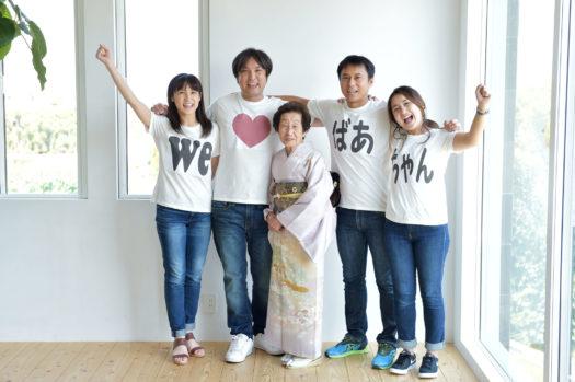 宝塚市 白寿 白寿記念撮影 長寿の祝い