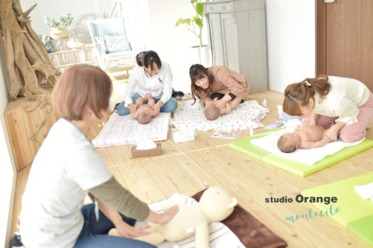 宝塚市 ベビーマッサージ教室 無料イベント