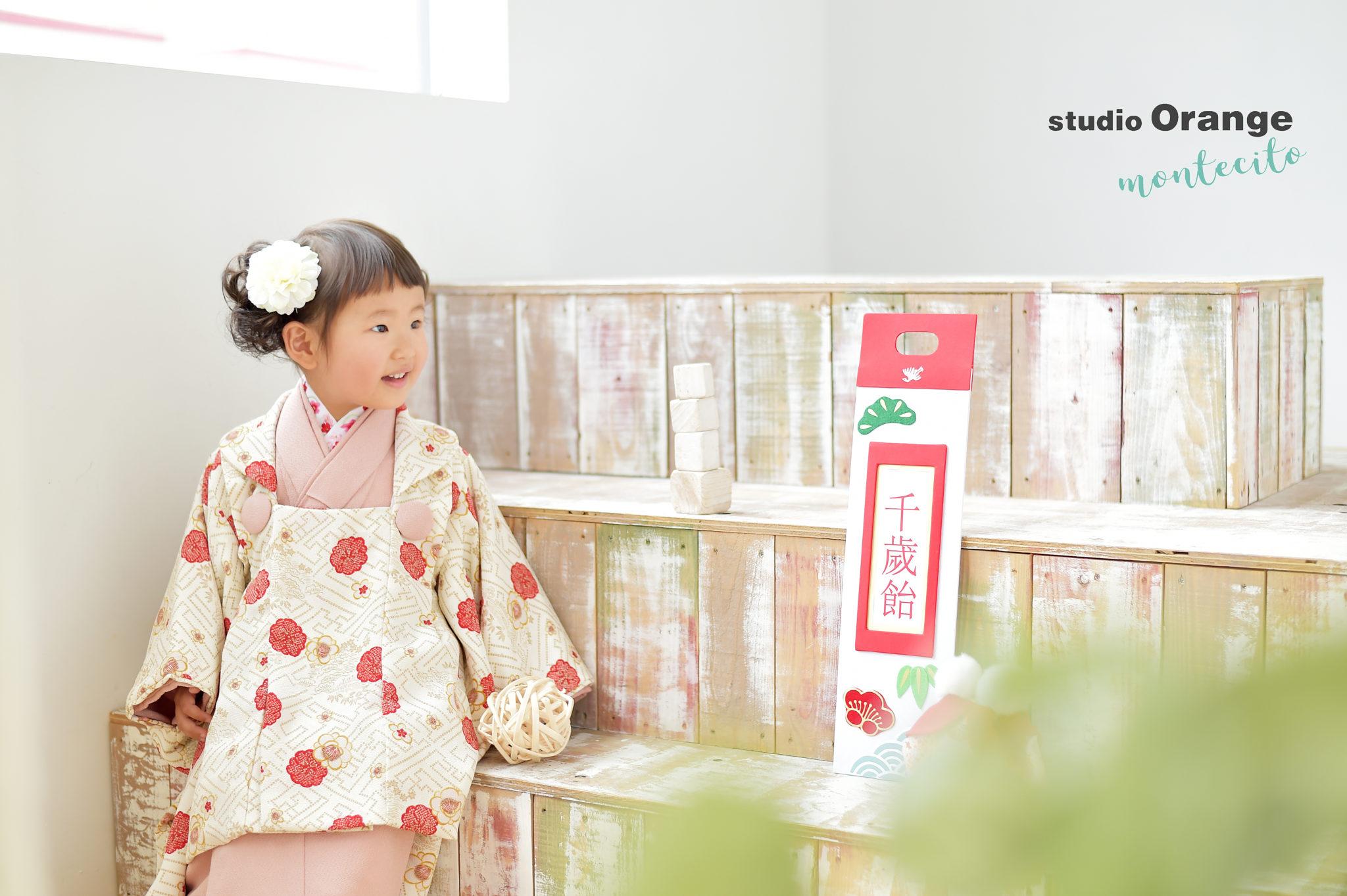 宝塚市 七五三 3歳 被布 新作着物