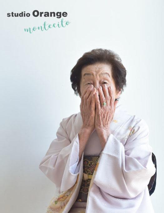 白寿 宝塚 写真館