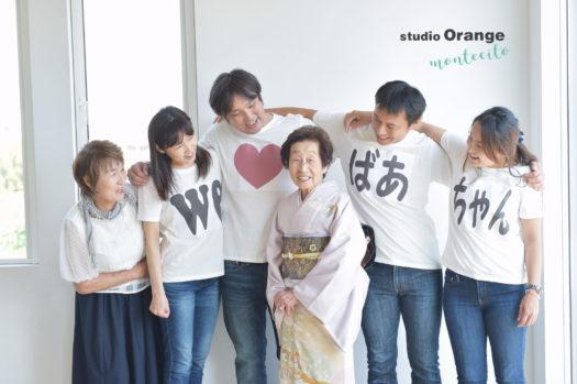 宝塚市 長寿の祝い 家族写真