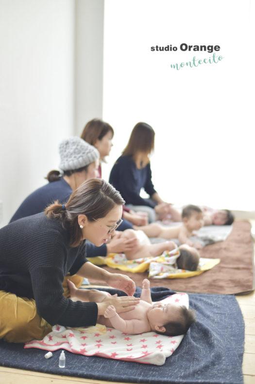 ベビーマッサージ教室