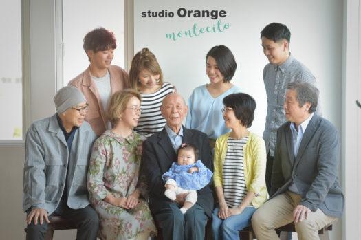 宝塚市 米寿 記念写真撮影