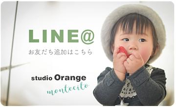ライン@ LINE@ 友達追加