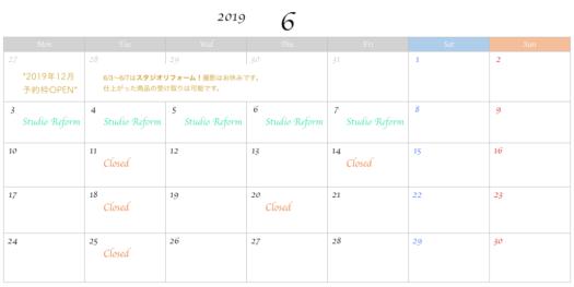 2019年6月 カレンダー