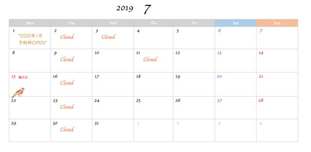 2019年7月 カレンダー