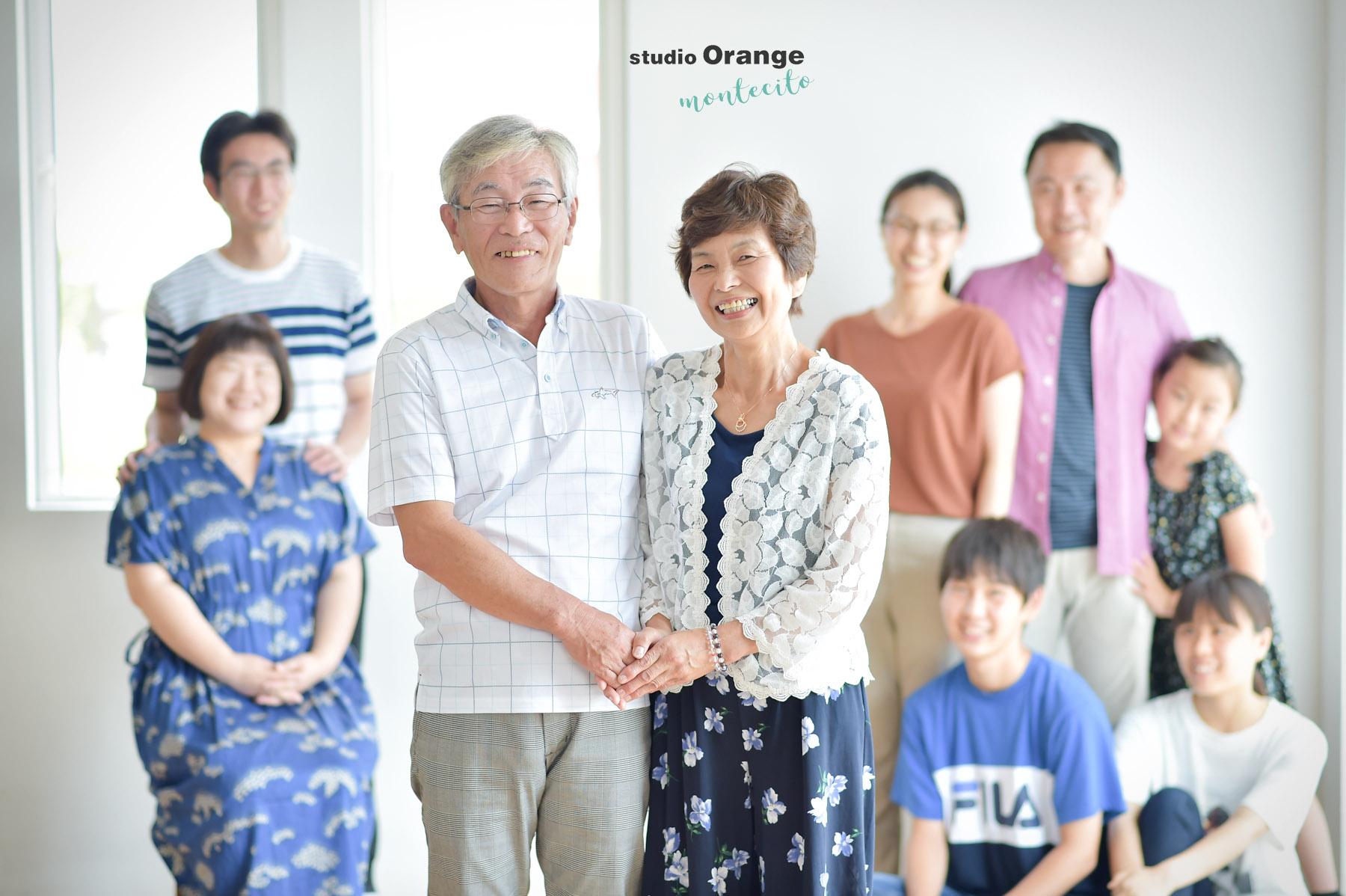 古希 家族写真 長寿のお祝い