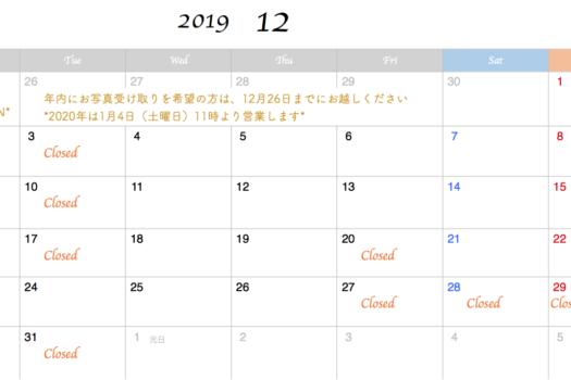 12月 営業 カレンダー