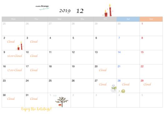 2019年12月 カレンダー