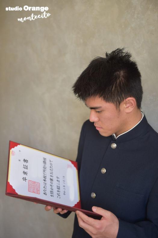 豊中市 高校卒業記念