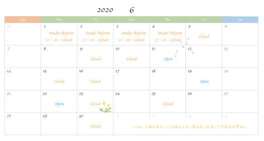 6月 営業カレンダー