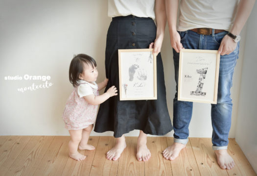 宝塚市 お誕生日 家族写真