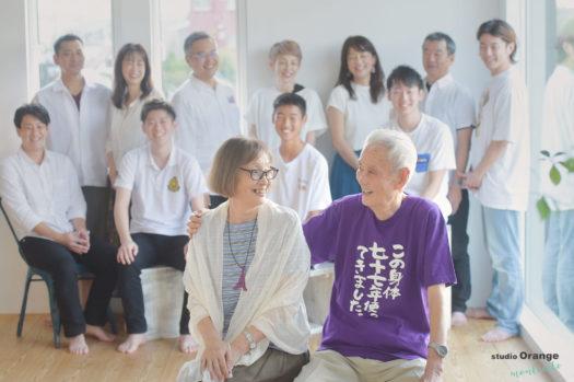 喜寿 長寿 宝塚 写真館 フォトスタジオ スタジオオレンジモンテシート