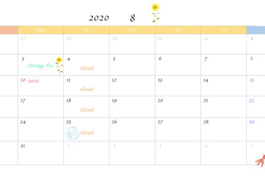 2020年8月 営業カレンダー