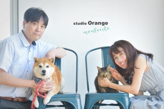 家族撮影 ペットフォト 宝塚市 写真館 スタジオオレンジモンテシート
