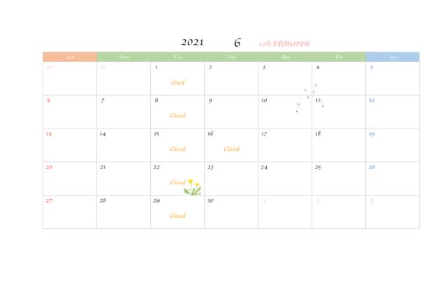 2021年6月 営業日