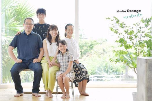 宝塚市 家族