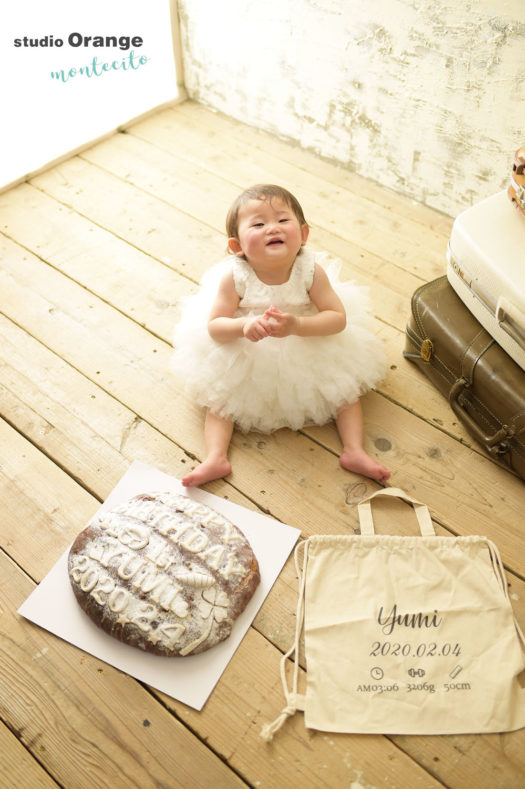 尼崎市 1歳女の子 お誕生日 バースデー 一升パン