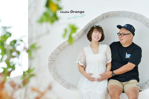 宝塚市 マタニティ