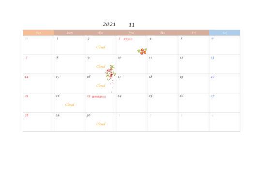 2021年11月カレンダー 営業日