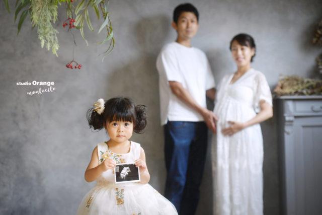 宝塚市 マタニティ ドレス